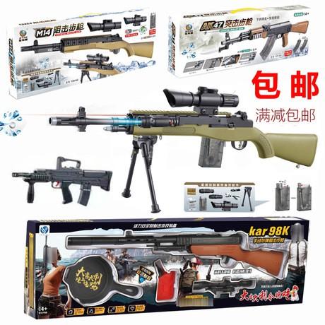 Clouds Boy Water Gun 98 K Barrett Sniper Rifle M4 Assault Gift Toys Awm Children S Toy Shopee Malaysia