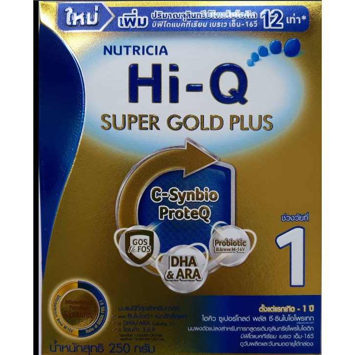 Hi-Q Super Gold Plus 250 g (จำนวน 12 กล่อง) ขายยกลัง Exp. 13/08/2020 **** ไม่รวมค่าจ