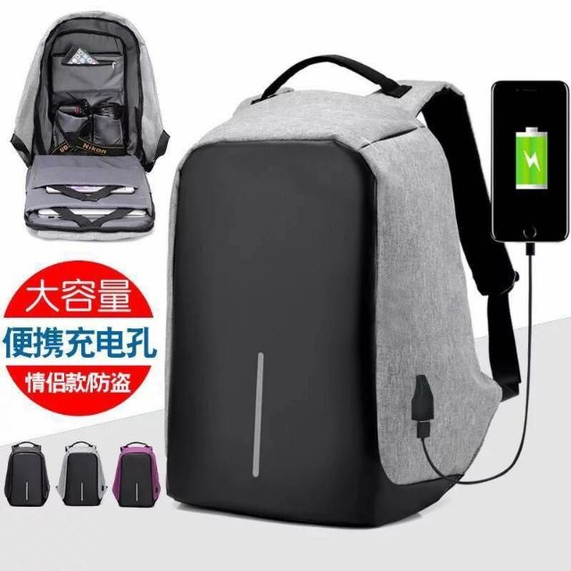 0d791dea9bbe ANTI THEIF USB BACKPACK /TRAVEL BAG