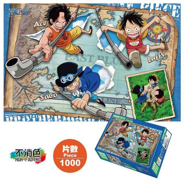 Jigsaw Puzzle 1000 Pieces One Piece