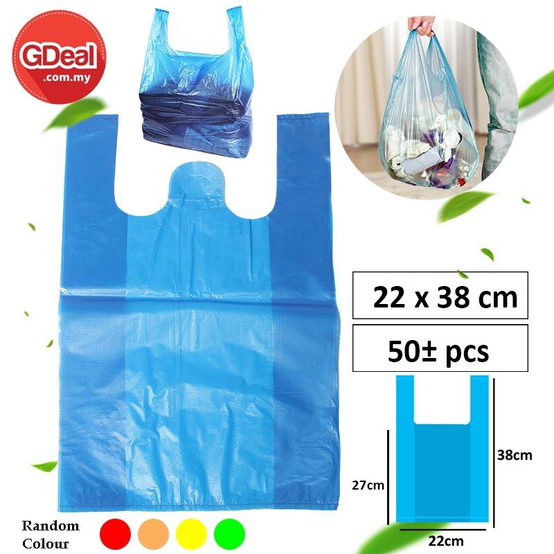 GDeal 50±pcs Packing Plastic Bags With Handle 22 x 38 cm (Random Colour)