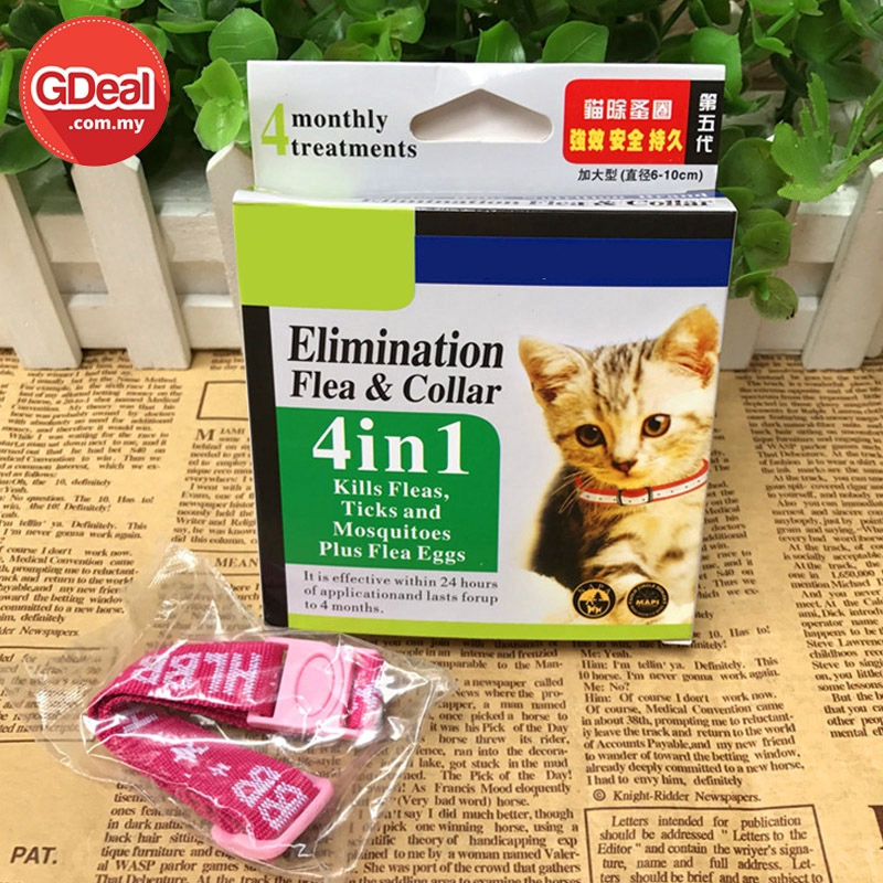 GDeal Top 4 In 1 Kills Fleas Ticks Mosquitoes Plus Flea Eggs Elimination Flea And Collar Pets Neck Collars For Cat