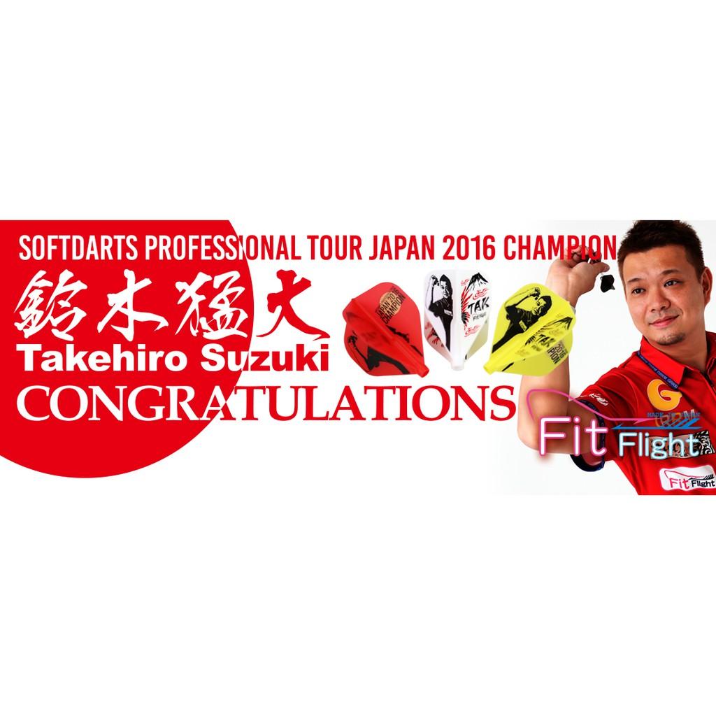 [CLEARANCE STOCK] COSMO FIT FLIGHT PLAYER DEISGN - TAKEHIRO SUZUKI JAPAN CHAMPION 2016 (STANDARD)