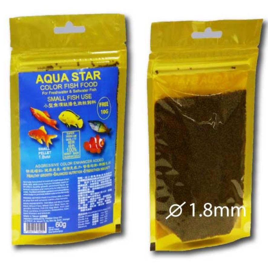 AQUA STAR Color Fish Food 1.8mm 60g(+free 10g) | Makanan Ikan | Color | Guppy dan Ikan Laga | 48% Protein