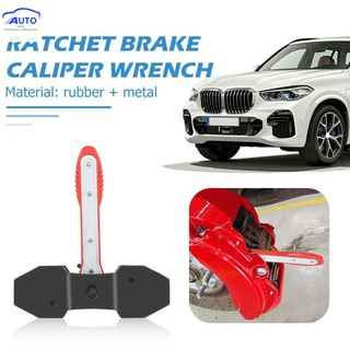 Car Ratcheting Brake Caliper Piston Spreader Press Tool Car