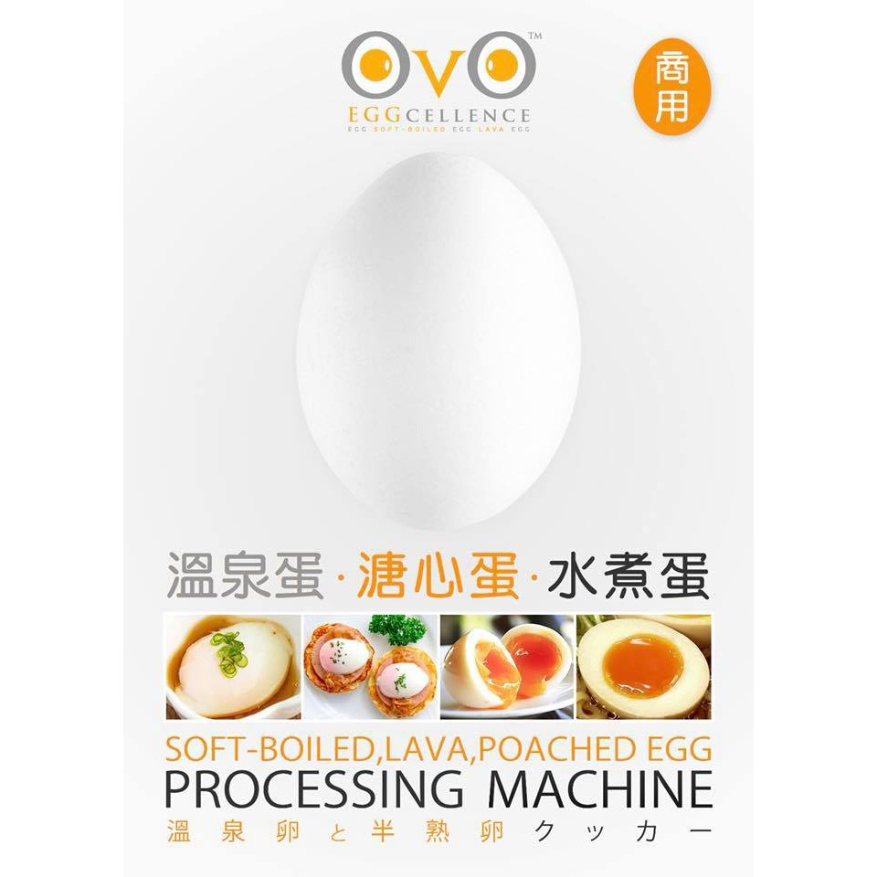 OVO Soft Boiled Egg Machine 温泉蛋烹調機