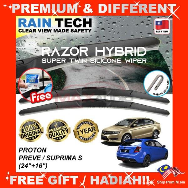 [FREE Gift] PROTON PREVE / SUPRIMA S (24/16) RAIN-TECH RAZOR HYBRID Silicone Aerodynamic Clean Wipe Safety Wiper Blade