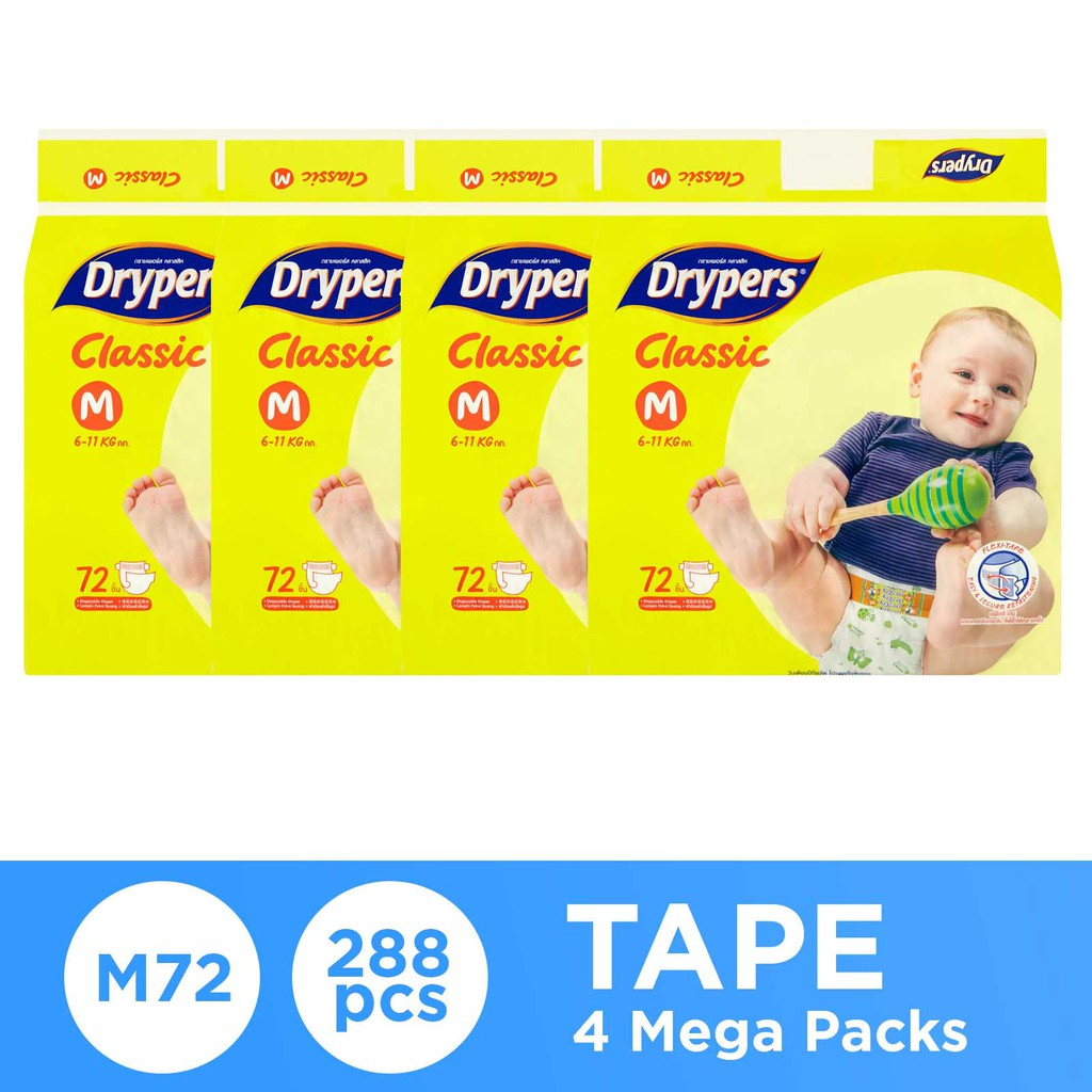 Drypers Classic M72 x 4 packs (288s total)