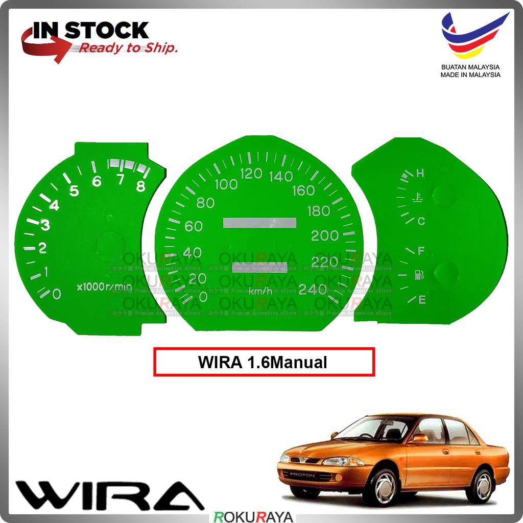 [1.6 MANUAL] Proton Wira Satria Putra Meter Panel Garnish Decoration Cover Car Accessories Parts