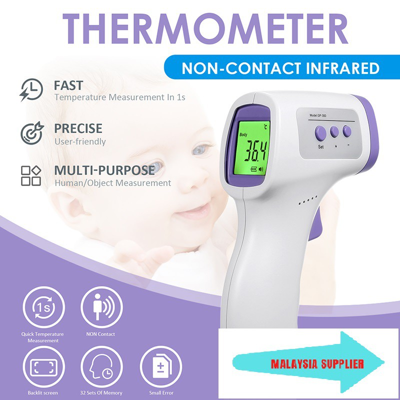 LCD Handheld Non-contact IR Infrared Thermometer  with Instant Accurate Reading 3-Color Mode Backlight 32 Data Storage