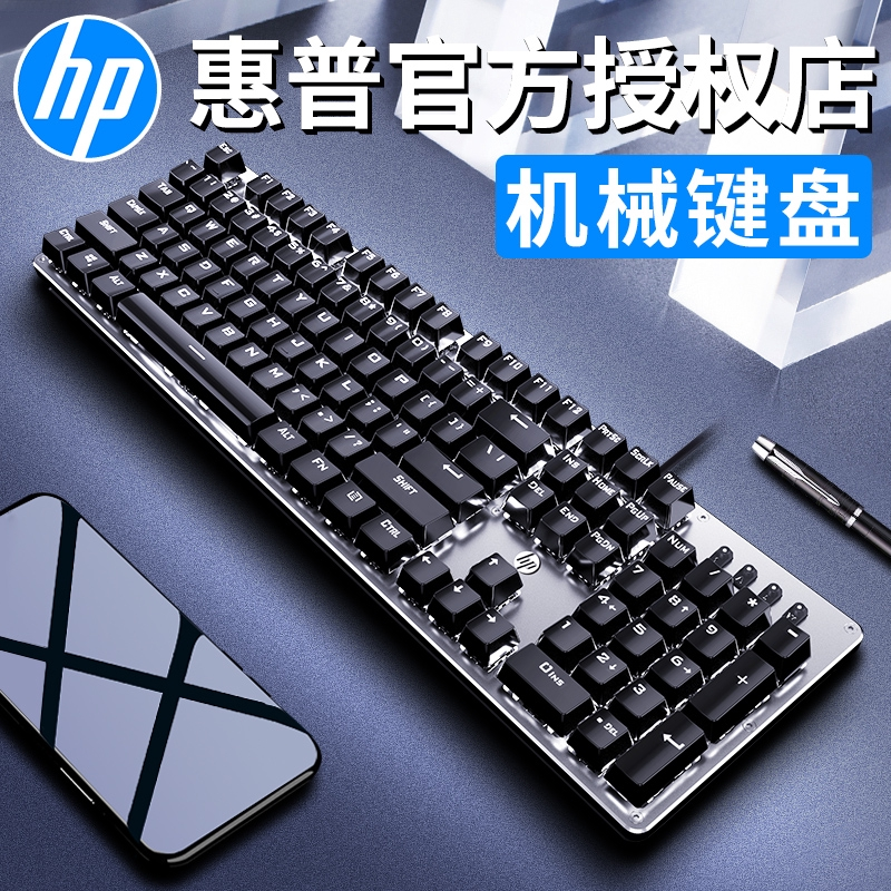 Color : C Keyboards Retro Punk Mechanical RGB Chicken e-Sports Game Wired Desktop Laptop Green axis Black axis