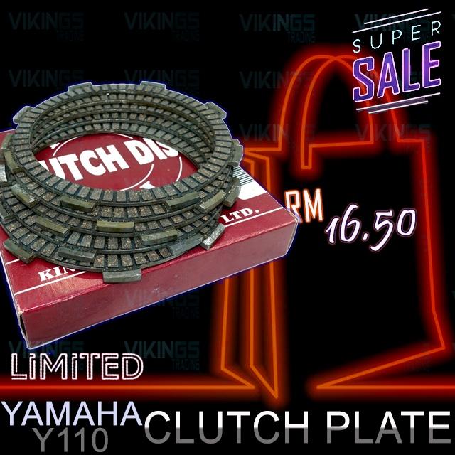 Y110 TAIWAN CLUTCH PLATE/DISC