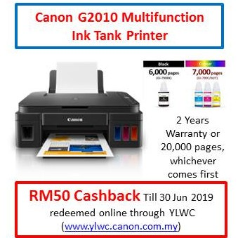 CANON G2010 REFILLABLE INK TANK SYSTEM (Replace G2000) (Ink GI-790)