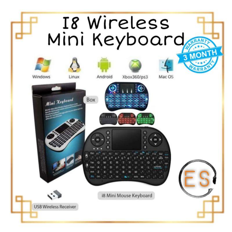 I8 Wirelss Mini Keyboard 2.4ghz