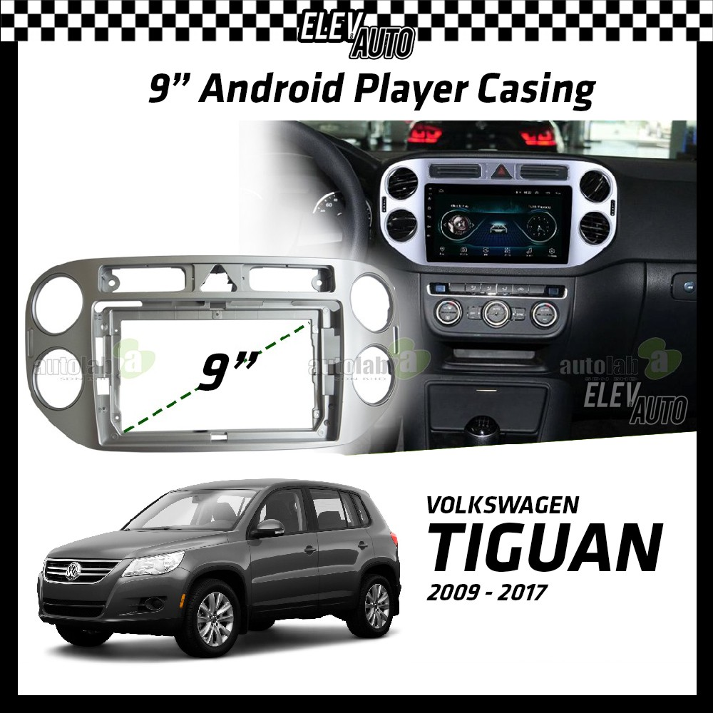 """Volkswagen Tiguan 2009-2017 Android Player Casing 9"""" with Canbus"""
