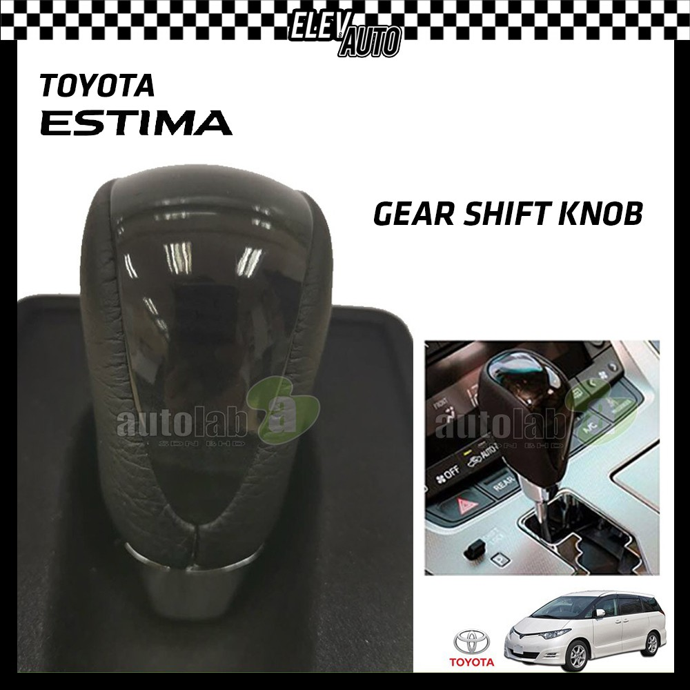 Toyota Estima ACR50 Gear Shift Knob (Black)