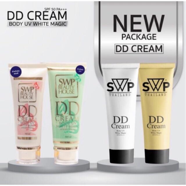 ครีมบำรุงผิว DD Cream Body Uv White