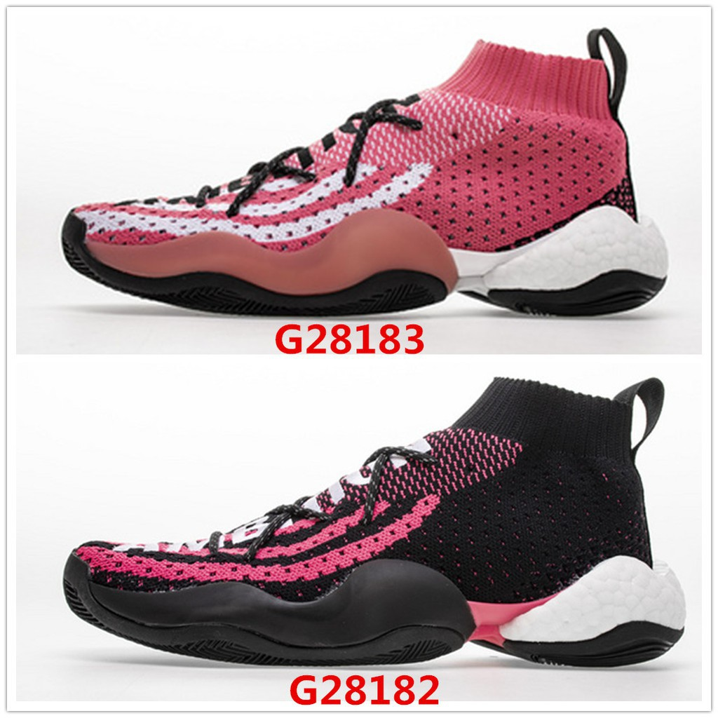 buy popular c8c03 a1f35 FAST SHIPPING🔥Original Pharrell Adidas Crazy BYW X Pink Basketball Shoes  For Men Factory Price
