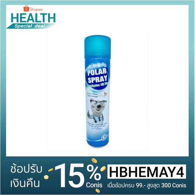 Polar Spray สเปรย์ปรับอากาศกลิ่นยูคาลิปตัส 80 / 2