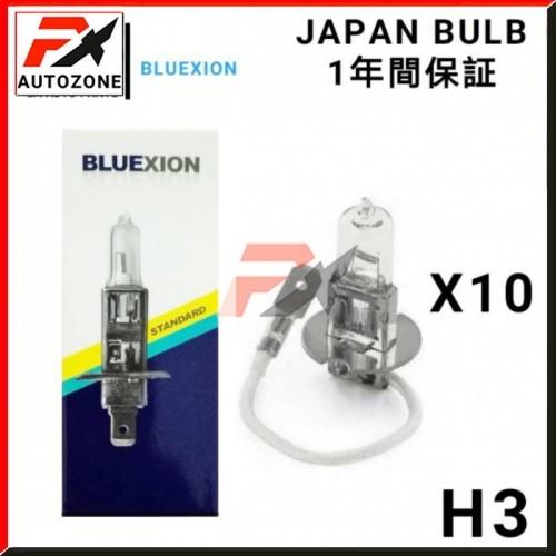 Favourite X - BLUEXION H3 12V 55W Halogen Light Bulb 10Pcs - JAPAN BULBS -