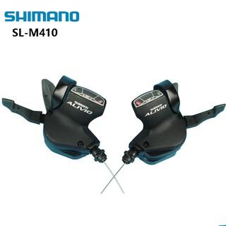 Shimano Alivio Left Shifter 3-speed Rapid Fire Trigger SL-M410