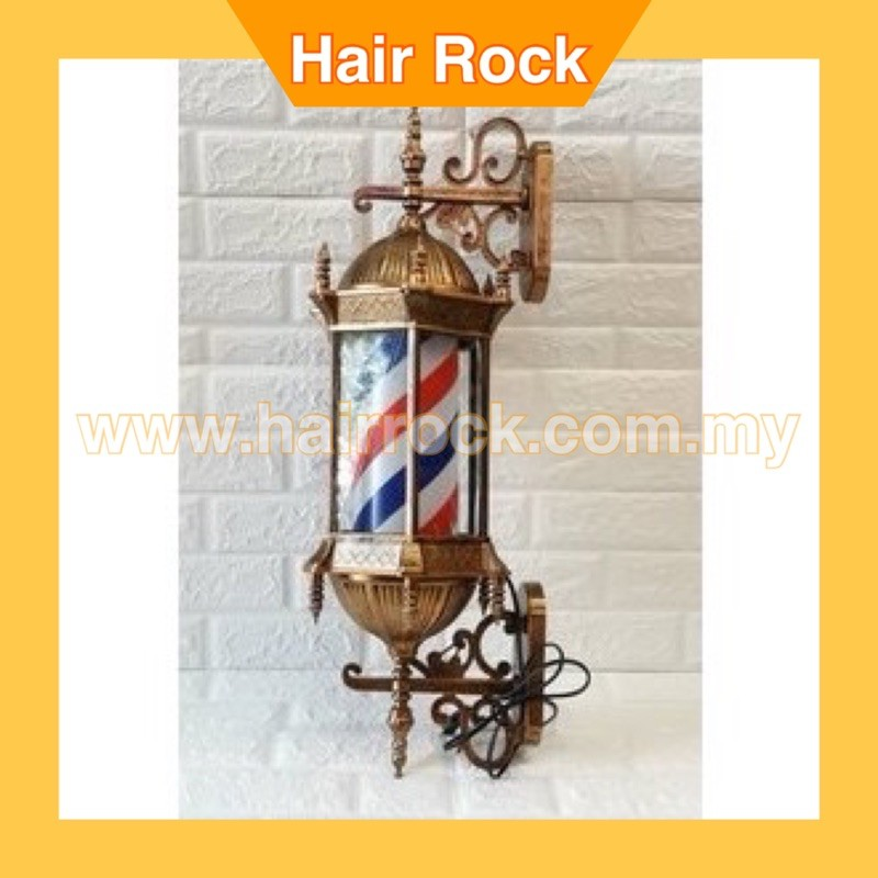 CLASSIC STYLE BARBER POLE