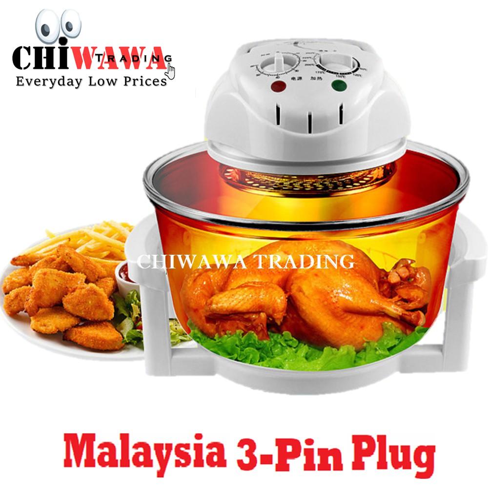 【Malaysia 3-PinPlug】12L Digital Halogen Convection Oven Hot Air Fryer pan No oil