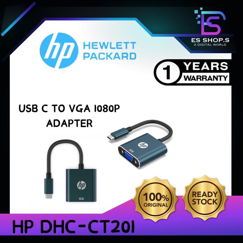 * 2020 HOT PRODUCT * HP DHC-CT201 USB C 3.1 to VGA CONVERTER CABLE