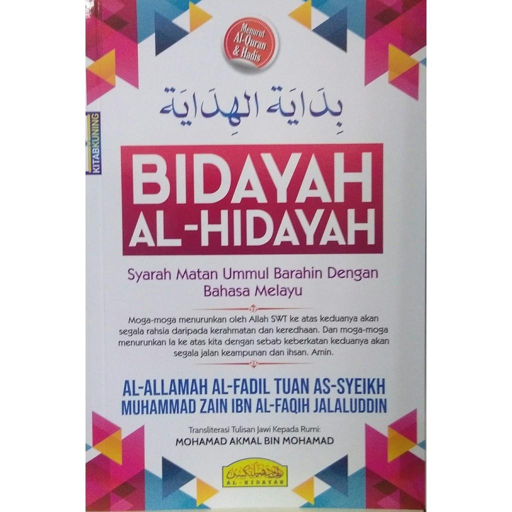 Bidayah Al-Hidayah - Syarah Matan Ummul Barahin Dengan Bahasa Melayu (Al Hidayah)