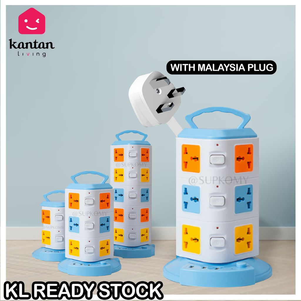 【READY STOCK】Multi Universal Plug Tower Adapter Socket With 3 USB Ports 2/3/4 Layer Extension Plugs | KANTAN LIVING