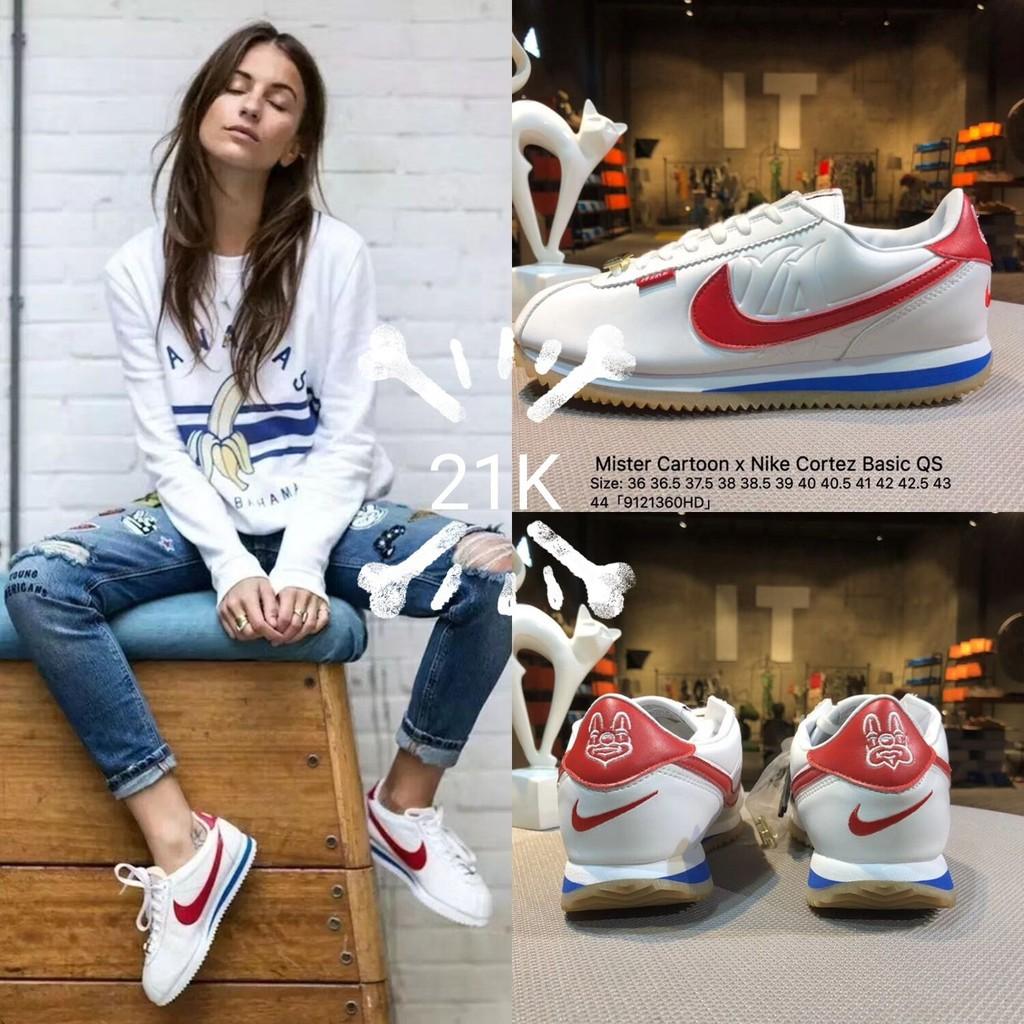 san francisco 98d36 bd6f1 Nike Cortez Basic QS jogging shoes Size: 36-44 \