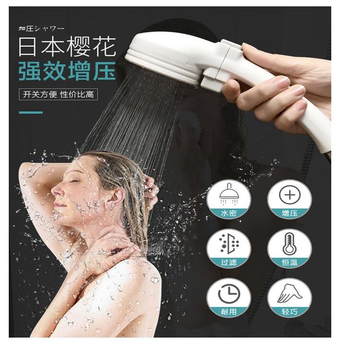 Water Saving Shower Head Japan Import Quality