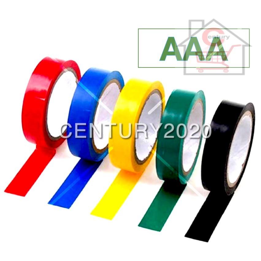 AAA Colour Binding Tape / Cloth Tape 24mm