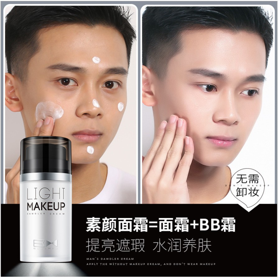 Man Light Makeup Dawdler Cream 尊蓝男士