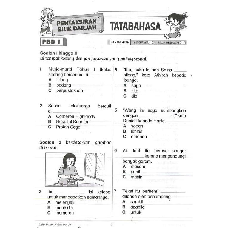 Buku Latihan Modul Tahun 1 Upin Ipin Bahasa Melaysia English Matematik Sains Kombo Set Shopee Malaysia