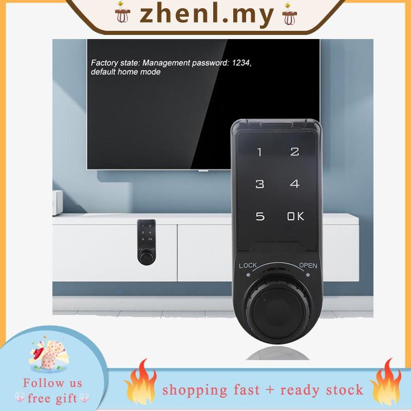 Bundle ❀Touch Keypad Password Key Access Lock Digital Electronic Security  Coded Locker❀