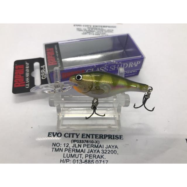 7cm  5g 12g Various Colours Rapala Glass Shad Rap® Fishing Lure 4cm