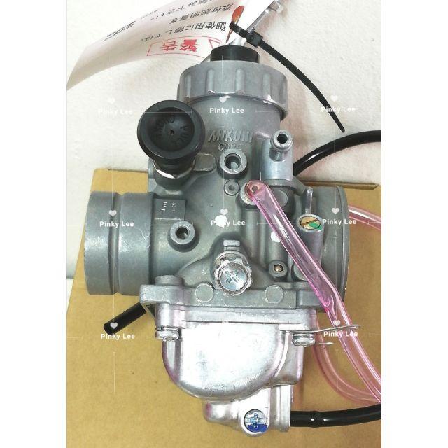 (Japan Mikuni) Yamaha RXZ Mili carburetor Mikuni Y125z Y125zr carburetor