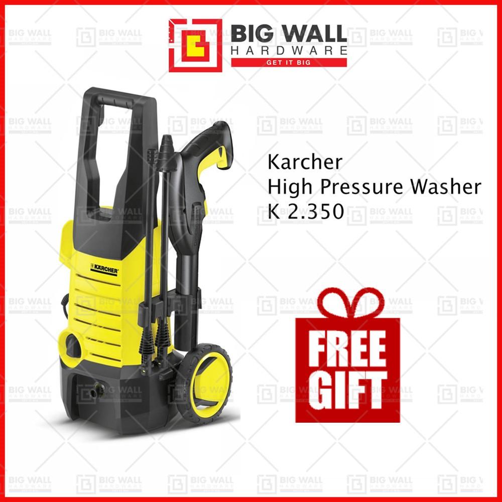 KARCHER HIGH PRESSURE WASHER K 2.350 (Big Wall Hardware)