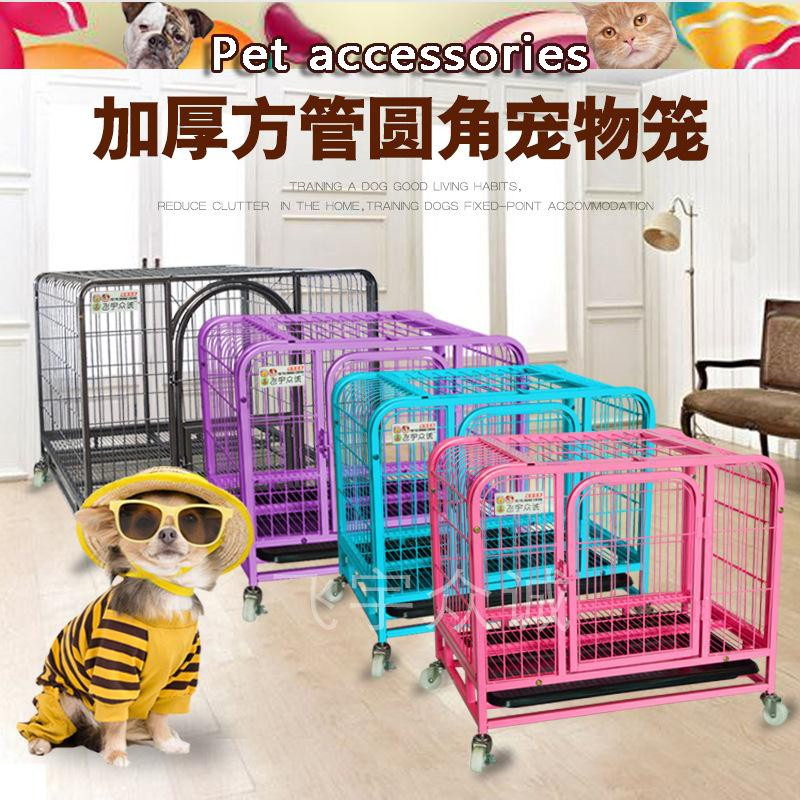 Wholesale pet cage square tube cage golden hair cage large dog bold plus  major d