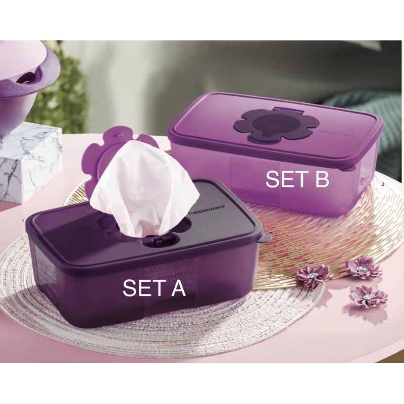 Tupperware Purple Royale Tissue Box (1)
