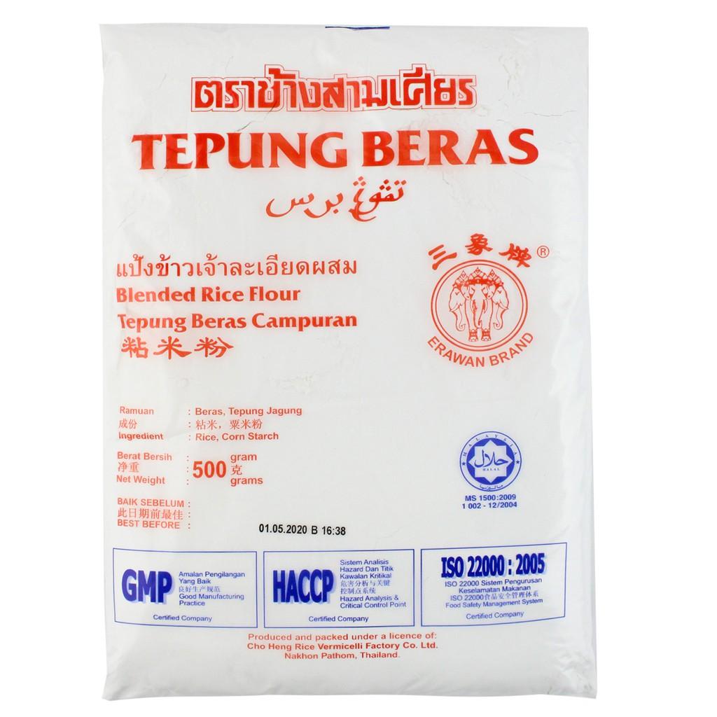 Erawan Rice Flour 500gm