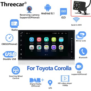 Android 8 0 car DVD player with GPS navigation Radio stereo