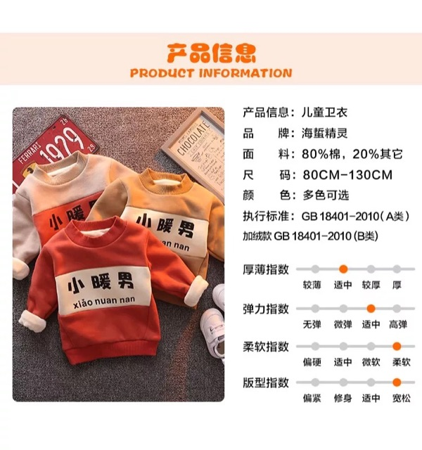 【80~110】Boys Fashion Korean Long Sleeve Sweater 男童卫衣新款韩版潮装宝宝女童洋气秋冬儿童小童上衣