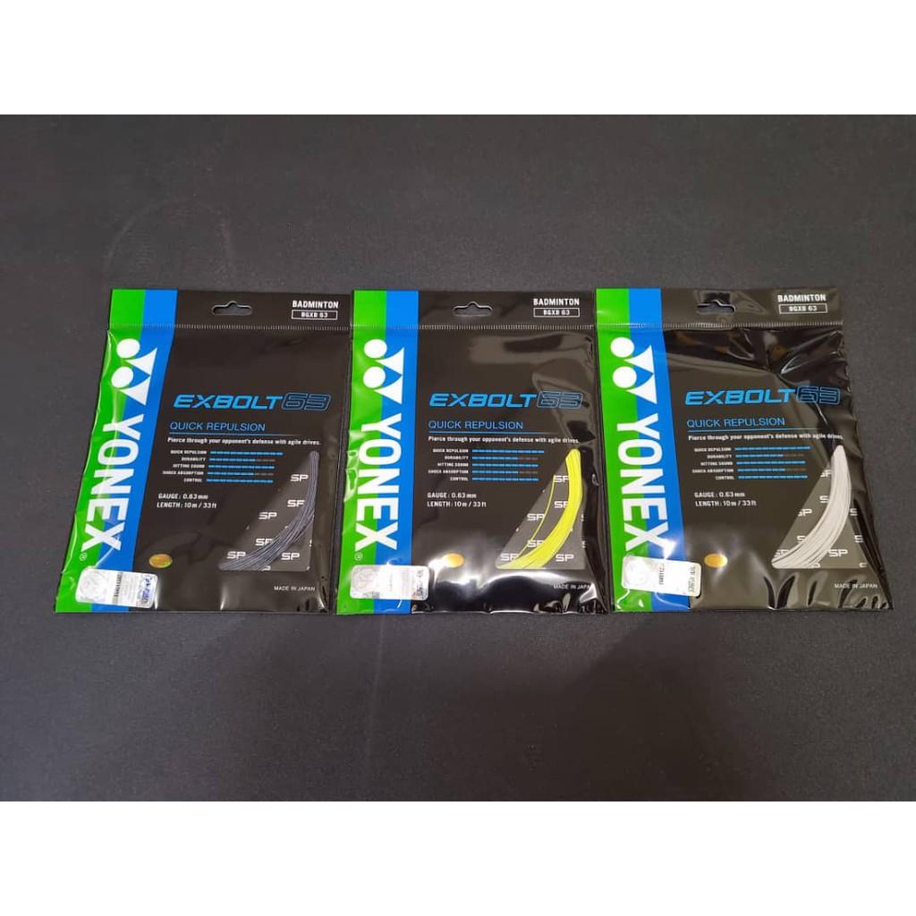 Yonex Exbolt 63 Badminton String 100% Original Sunrise 0.63mm