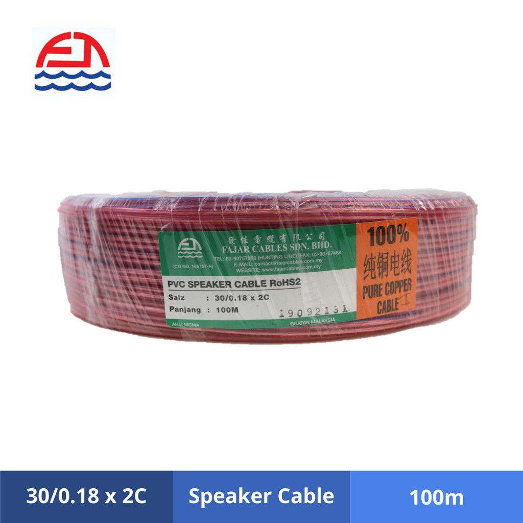 FAJAR 30/0.18 x 2 Core Speaker Cable (100% Pure Copper)