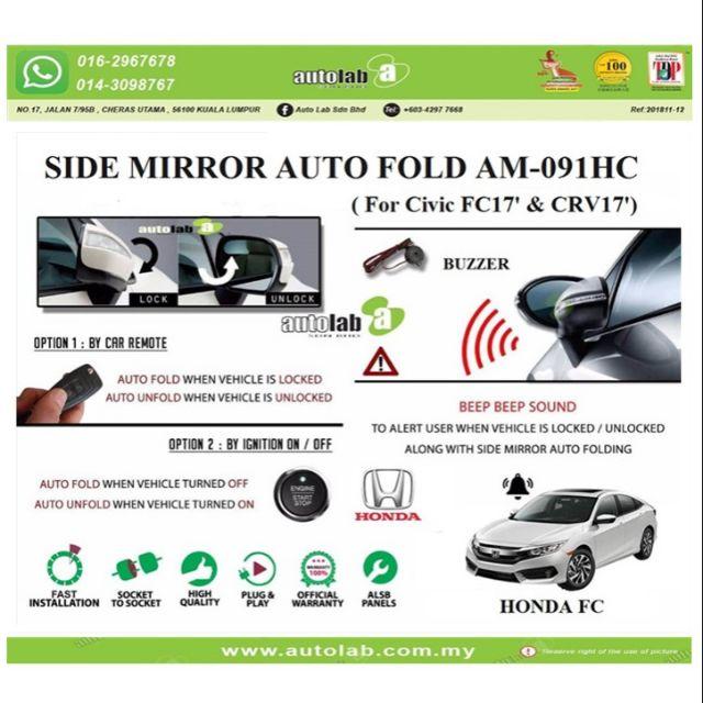Amark Side Mirrir Auto Fold Honda Civic FC AM-091HC