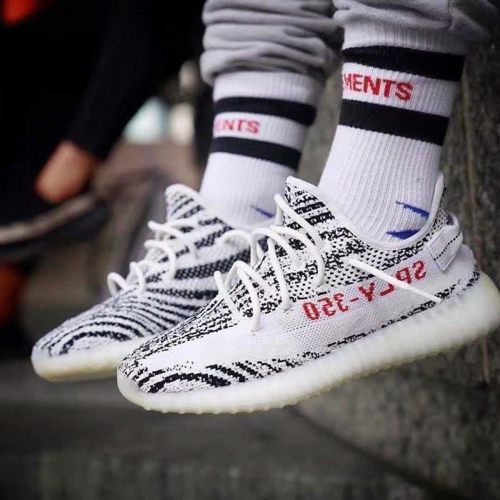 online store 636a1 b3f28 Original Adidas Yeezy Boost 350 V2 'Zebra'