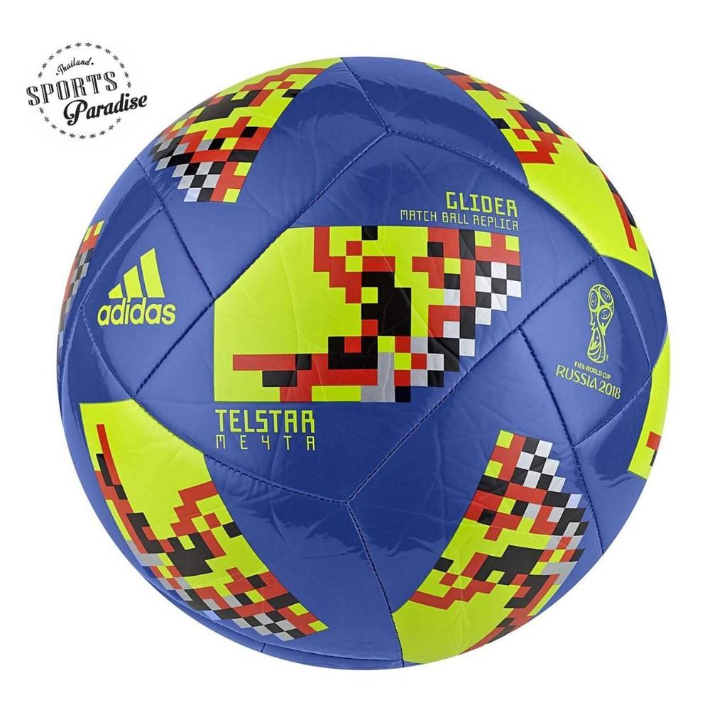ลูกฟุตบอล FIFA WORLD CUP KNOCKOUT G