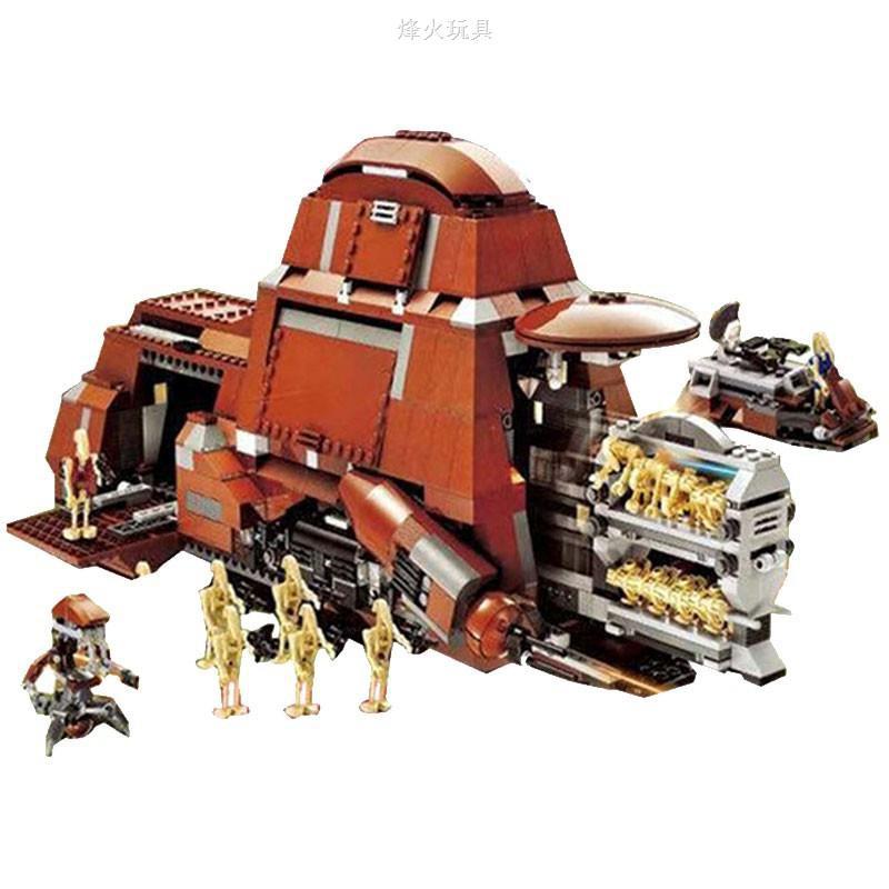 bela 05069 Star Wars Trade Federation MTT 1338Pcs | PrestoMall - Building  Toys